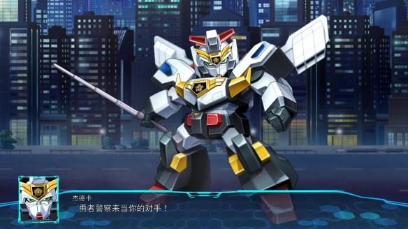 超级机器人大战305