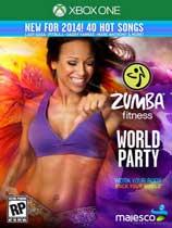 《尊巴健身舞:世界派对》欧版